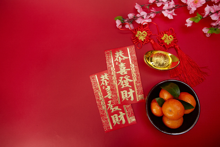 Chinese New Year Festival materials Stock Photo - 109480319