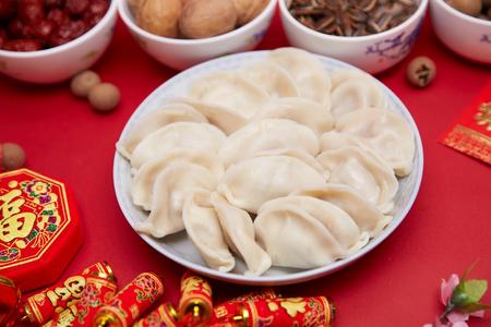 Spring Festival material, ingot, firecracker, dumplings