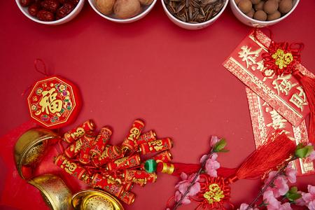 Spring Festival material, ingot, firecracker, red envelopes Stock Photo