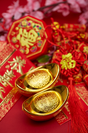 Chinese New Year Festival materials Stock Photo