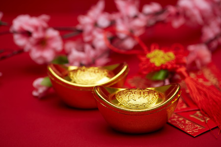 Chinese New Year Festival materials Stock Photo - 109481584