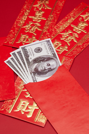 Spring Festival material, red envelopes Stock Photo - 109481791