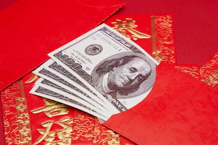 Spring Festival material,red envelopes Stock Photo