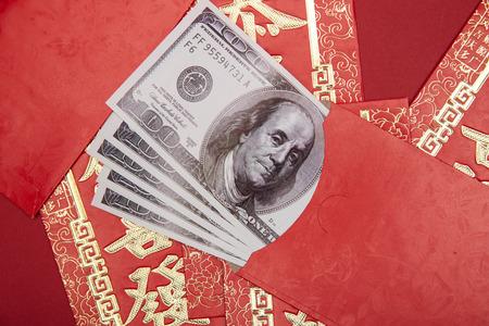 Spring Festival material, red envelopes Stock Photo - 109481846