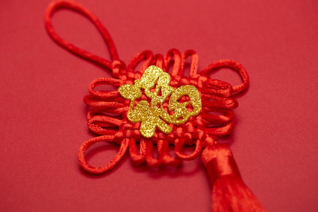 Spring Festival material, chinese knot Stock Photo - 109481862