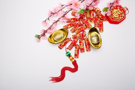 Chinese New Year Festival materials Stock Photo - 109482683