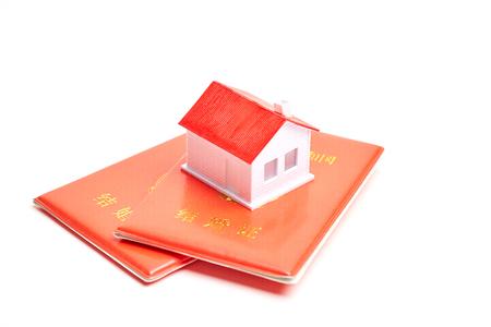 House model marriage certificate Reklamní fotografie