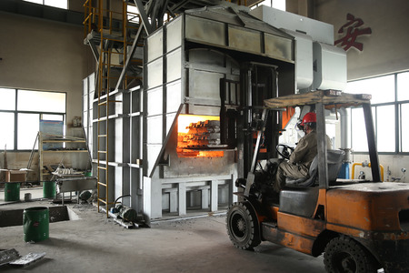 Steelmaking smelting furnace