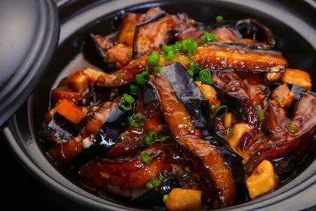 Eggplant cuisine