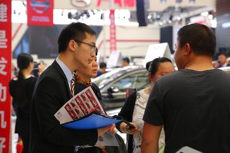 Auto Show Auto Show