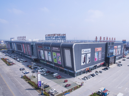 Dieshiqiao E-commerce Mall Editorial