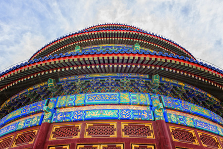The Temple of heaven Editorial