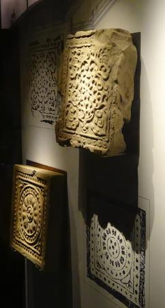 Artifacts in Daming Palace Museum