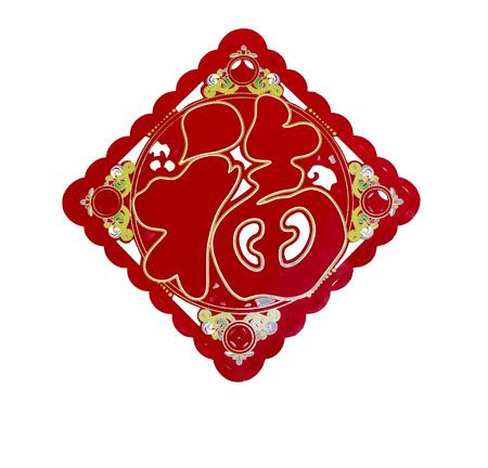 Spring Festival blessing couplets