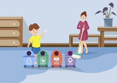 Flat mother teaches children garbage classification illustration
