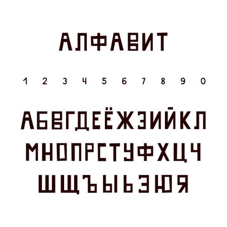 Modern Russian font. Cyrillic alphabet. Set of capital letters and numbers isolated on a white background. Vector illustration. Design concept