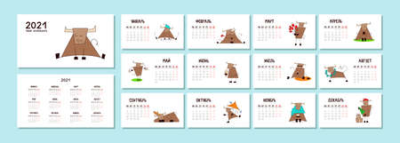 New Year 2021. Calendar or planner with a cute kawaii ox, bull, cow isolated on white. Desk, table, wall calendar. Cover and 12 monthly pages. Week starts on Monday. Russian text. Vector set Vektorgrafik