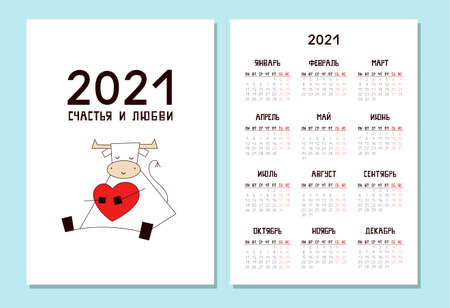 Calendar or planner A4 format for 2021 with a cute kawaii white ox. Symbol of New Year. Vector illustration of happy smiling bull, cow with red heart. Week starts on Monday. Russian text Vektorgrafik