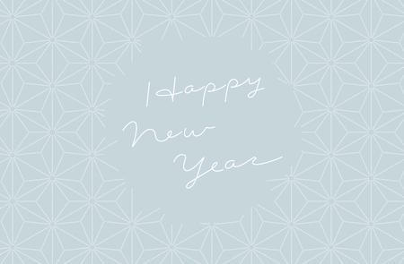 Happy New Year greeting on Japanese traditional pattern kimono flower background Illusztráció
