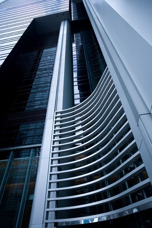 Modern office building in downtown Hong Kong. Stock Photo