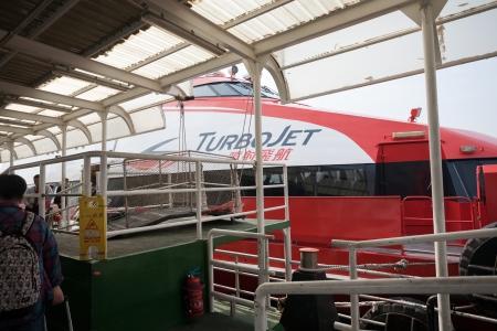 turbojet: MACAU, CHINA - NOVEMBER 4, 2012: Fast passenger ferry hydrofoil Turbojet at berth marine terminal  Macau. Ferries run between Macau and Hong Kong, and mainland China. Editorial