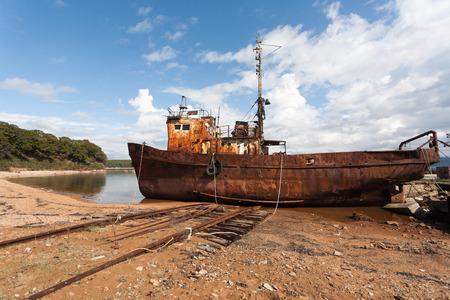 shipway: Fishing boat in the sea port in the old slip dock