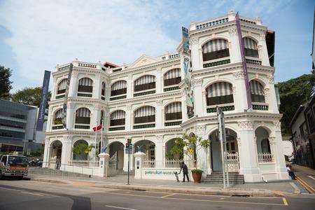 SINGAPORE - JANUARY 26, 2015: Peranakan Museum is a museum in Singapore specialising in Peranakan culture. Museum opened on 2008, in permanent galleries showcasing main themes of Peranakan life.