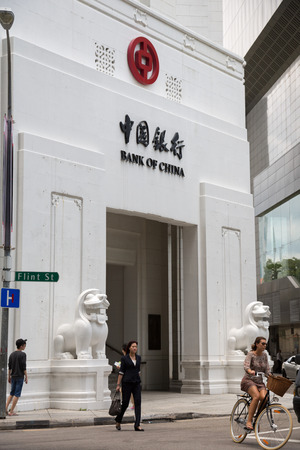 SINGAPORE - FEBRUARY 18, 2015: Bank of China Limited is one of the 5 biggest state-owned commercial banks in the Peoples Republic of China. It was founded in 1912 by the Republican government.