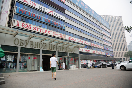 specializes: BEIJING - CIRCA JUNE, 2015: Shopping centers and shops on the street Yabaolu in Beijing. Yabaolu and surrounding neighborhoods - shopping district, which specializes in the wholesale trade with Russia