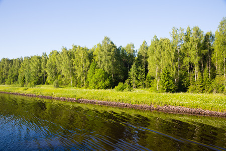 navigable: Navigable Canal Moscow (Moscow-Volga Canal)