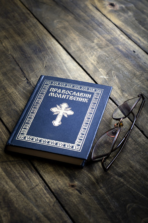 prayer book: Orthodox prayer book in Serbian  language on wooden table