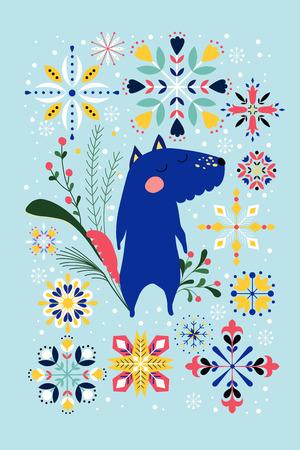 Happy Dog Year vector
