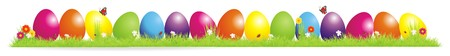 funny easter: funny easter background