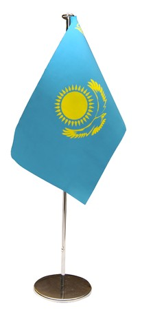republik: Flag Republik of Kazakstan isolated