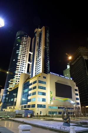 urban scene: The Capital of Kazakhstan a Astana city. Night shoot.
