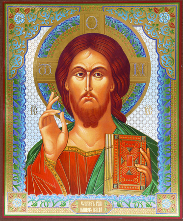 testaments: Icon of Jesus Christ on mahogany with gold