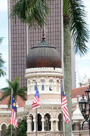 merdeka: Merdeka square in Kuala Lumpur, Malaysia Editorial