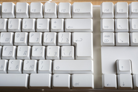 comunicación escrita: Modern plastic keyboards for computer