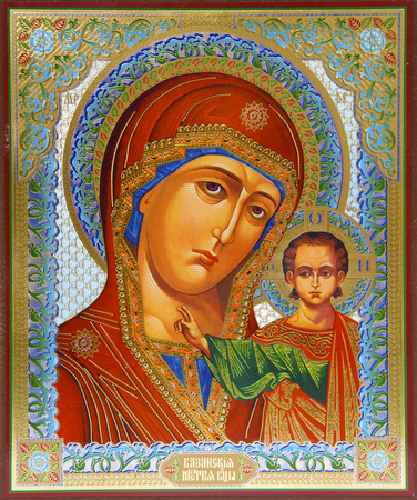 jesus paintings: Madonna (Mary) of Jerusalem and a child (Jesus Christ) on mahogany and gold