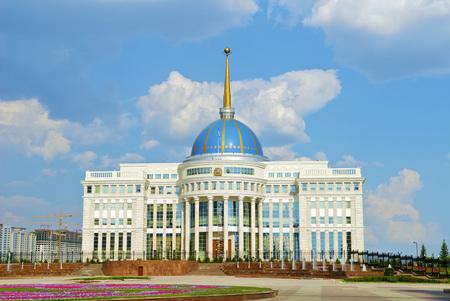 astana: Presidential palace Ak-Orda, Astana, Kazakhstan