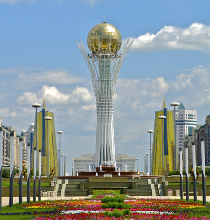 plantlife: bayterek; kazakhstan; astana; building; city; sky; Editorial
