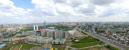astana: kazakhstan; astana; building; city; sky; exterior; cityscape; Stock Photo