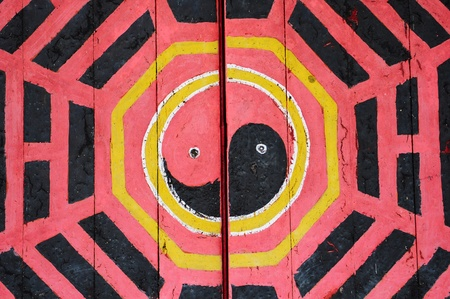 Ying yang symbol of harmony and balance photo