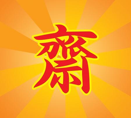 Logo festival vegetariano con sfondo