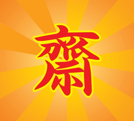Vegetarian festival logo with background