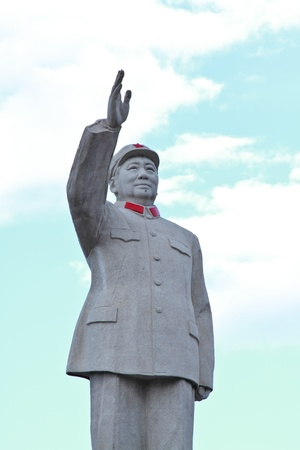 ze: Mao Tse tung Statue Lijiang, Yunnan, China
