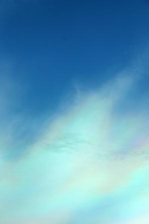iridescent: Beautiful iridescent colorful cloud, Irisation