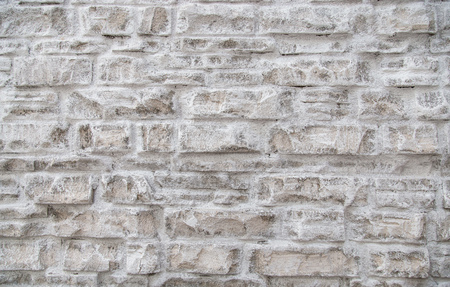 Stones wall pattern with for texture background