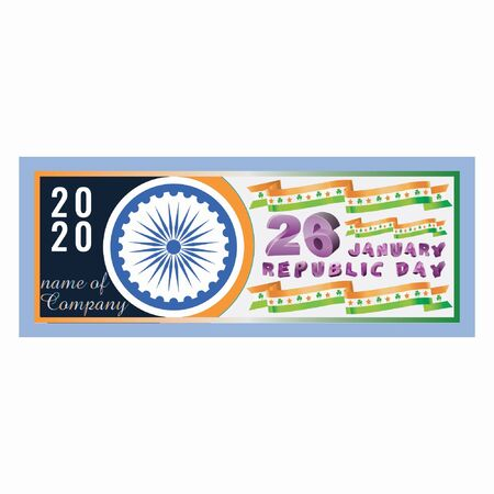 Republic Day 3d Text Banner tri color ribbon