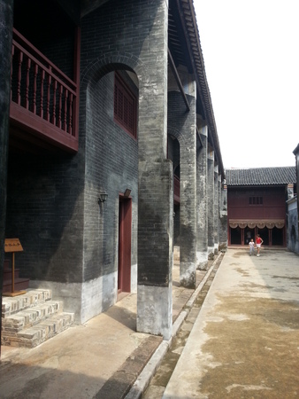 Former Residence of Liu Yongfu